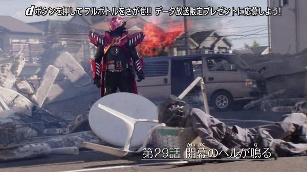 「仮面ライダービルド」29話 (17)