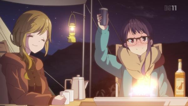 「ゆるキャン△」12話 (2)