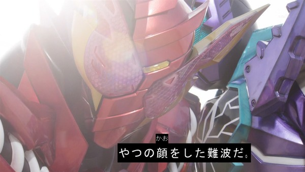 「仮面ライダービルド」31話 (22)