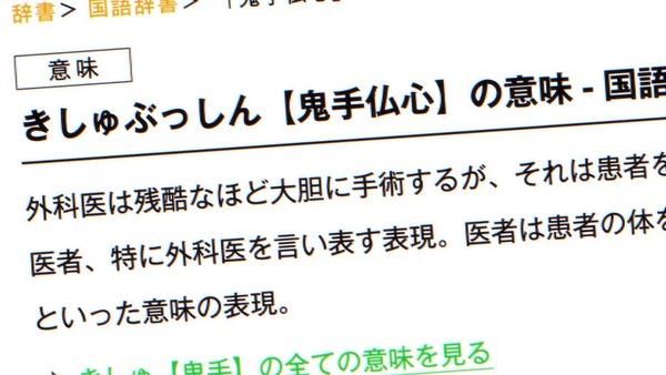 「ゆゆ式」9話感想 (217)