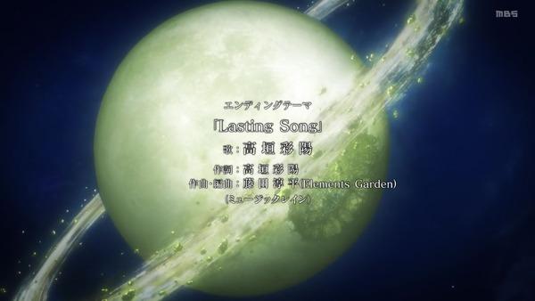 「戦姫絶唱シンフォギアXV」2話感想 (128)