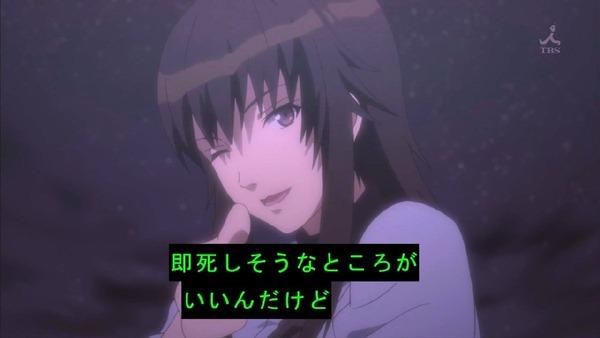 「セイレン」8話 (34)