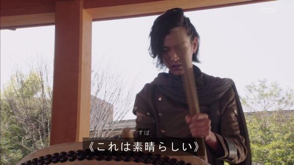 「仮面ライダージオウ」33話感想 (32)