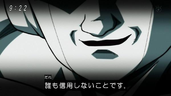 「ドラゴンボール超」108話 (30)