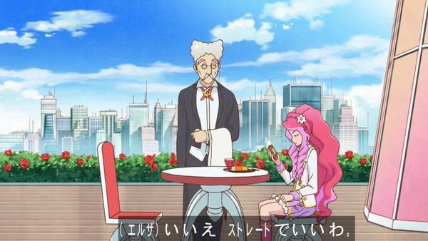「アイカツスターズ!」第74話 (17)