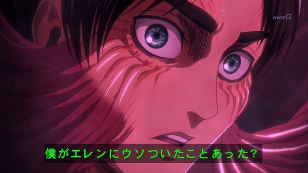 「進撃の巨人」54話感想  (45)