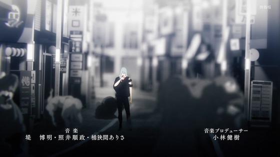 「呪術廻戦」第1話感想 (23)