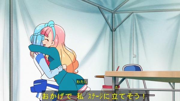 「アイカツフレンズ!」9話感想 (94)