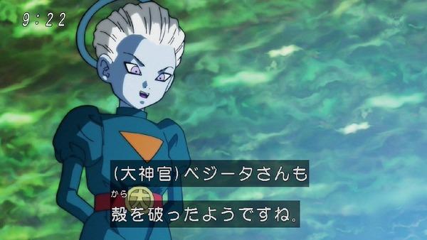 「ドラゴンボール超」123話 (35)