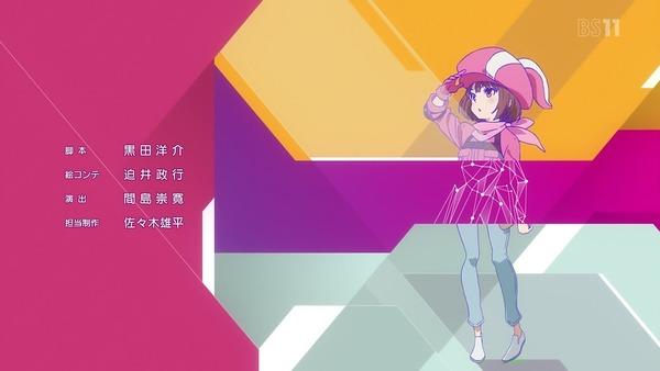 「SAO オルタナティブ ガンゲイル・オンライン」1話 (38)