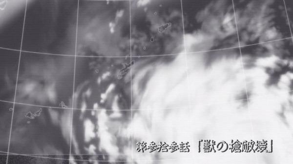 「うしおととら」33話感想 (1)