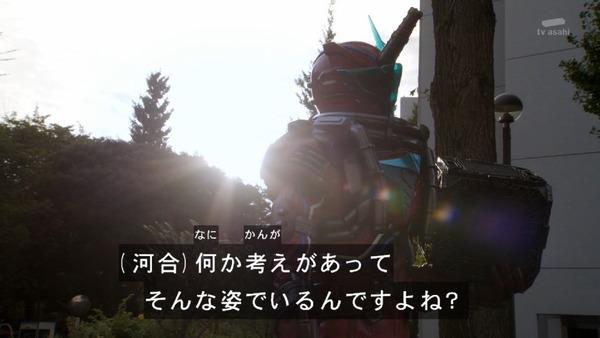 「仮面ライダービルド」10話 (43)