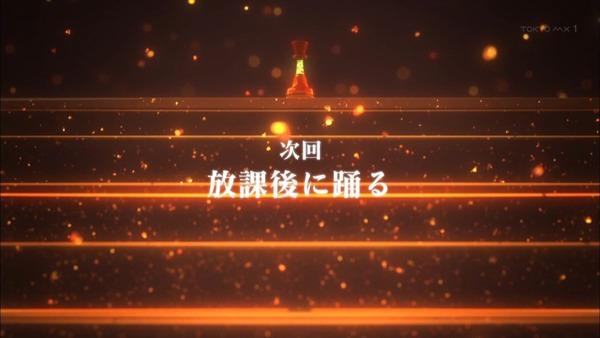 Fate (48)