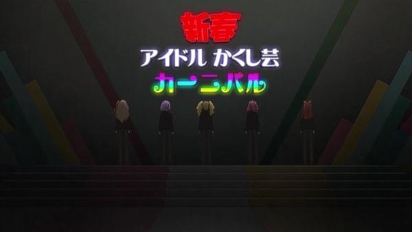 「アイカツスターズ!」第88話 (43)