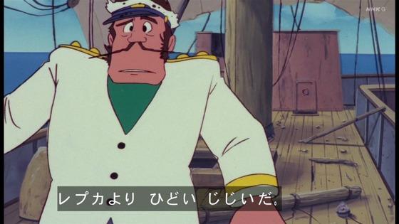 「未来少年コナン」第13話感想 (46)