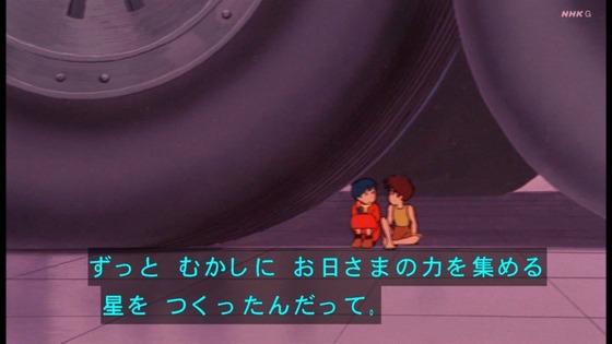 「未来少年コナン」第6話感想 (48)