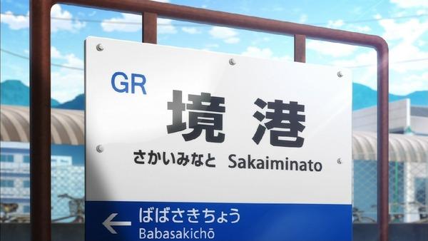「ゲゲゲの鬼太郎」6期 16話感想 (27)