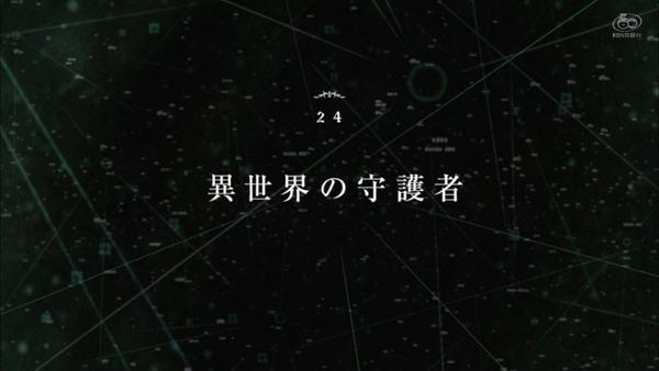 「盾の勇者の成り上がり」23話感想 (91)