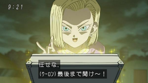 「ドラゴンボール超」 (36)