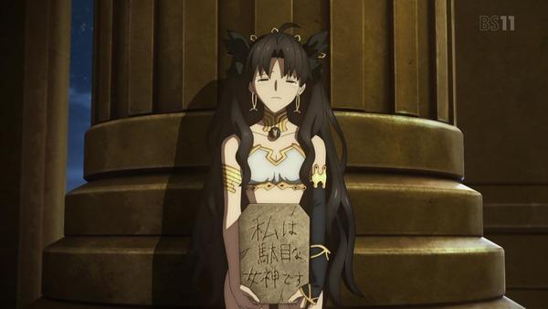 「FateGrand Order」FGO 17話感想 画像  (41)