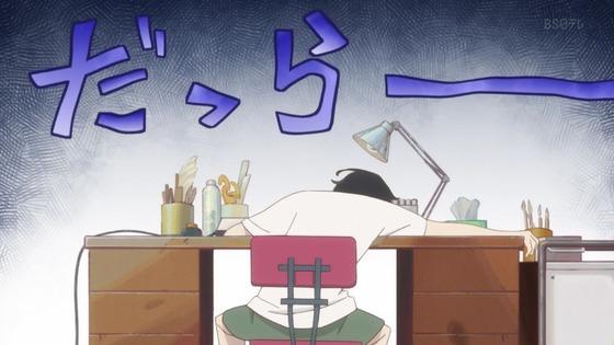 「かくしごと」第10話感想 (9)