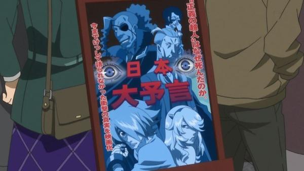 「コンクリート・レボルティオ 超人幻想」22話感想 (1)