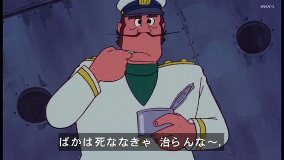 「未来少年コナン」第18話感想 画像 (92)