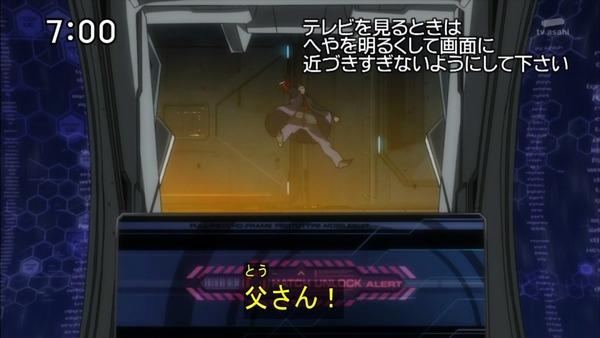 「機動戦士ガンダム UC」1話感想 (1)