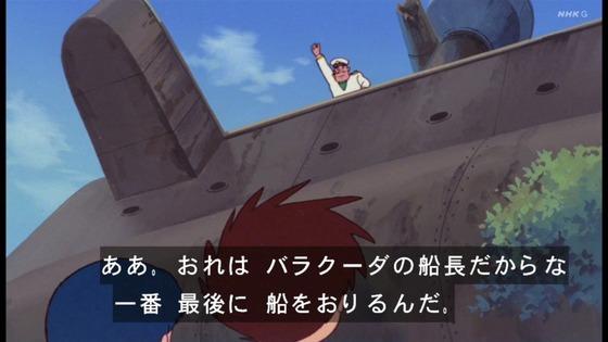 「未来少年コナン」第19話感想 画像  (157)