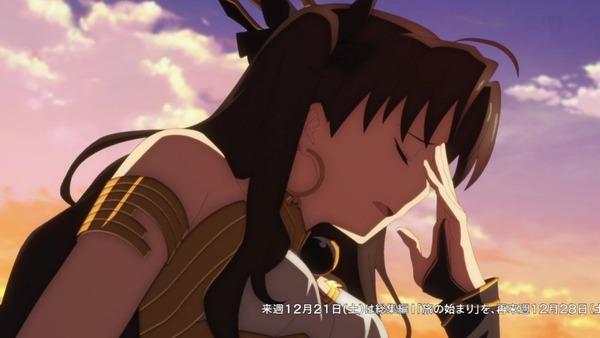 「FateGrand Order」FGO 11話感想 画像 (33)