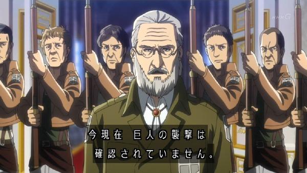 「進撃の巨人 Season3」(3期 5話)42話感想 (10)