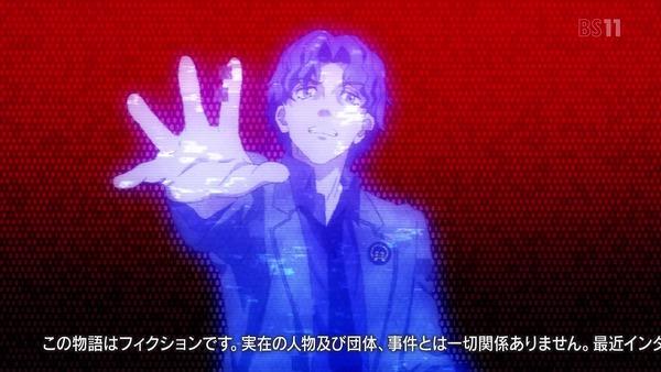 「FateEXTRA Last Encore」3話 (8)