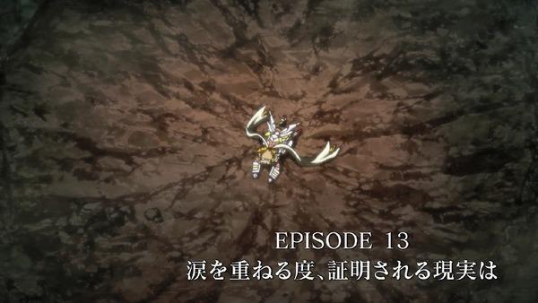 「戦姫絶唱シンフォギアAXZ」4期 13話 (2)
