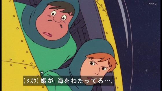 「未来少年コナン」第10話感想  (25)