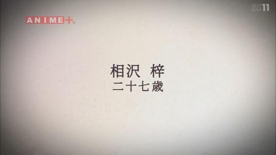 「スライム倒して300年」1話感想 (1)