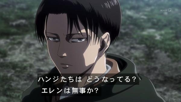 「進撃の巨人」53話感想 (18)