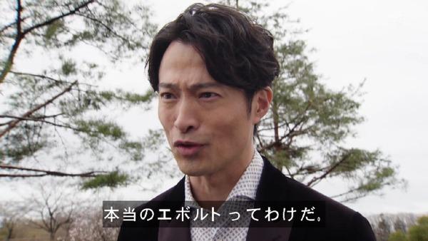 「仮面ライダービルド」34話感想  (21)