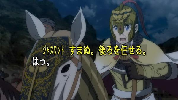 「アルスラーン戦記 風塵乱舞(2期)」2話 (18)