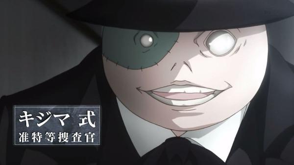 「東京喰種:re」2話 (48)