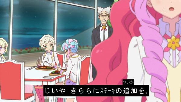 「アイカツスターズ!」第92話 (88)