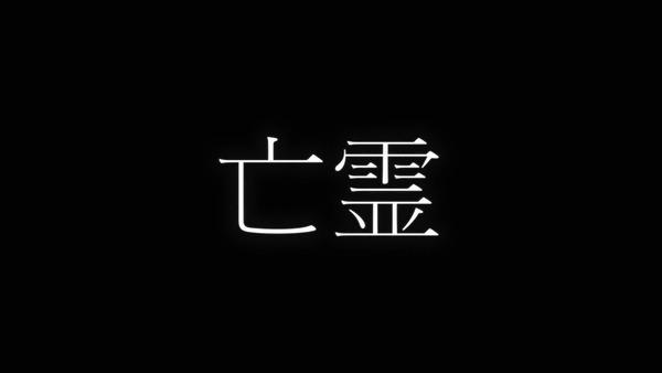 「東京喰種:re」8話感想 (125)