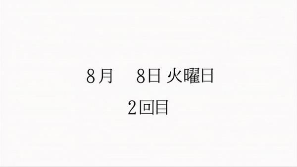 「サクラダリセット」7話 (29)