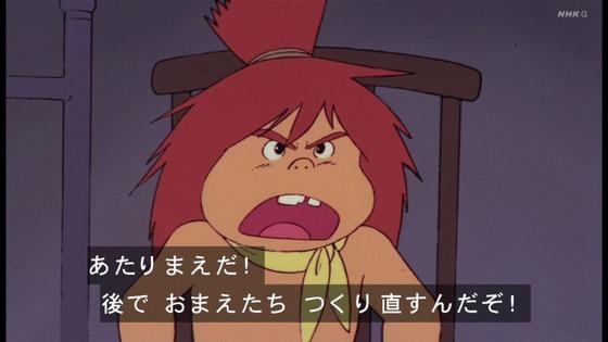 「未来少年コナン」第17話感想 画像 (98)