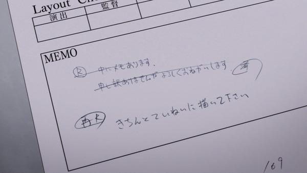 SHIROBAKO (27)