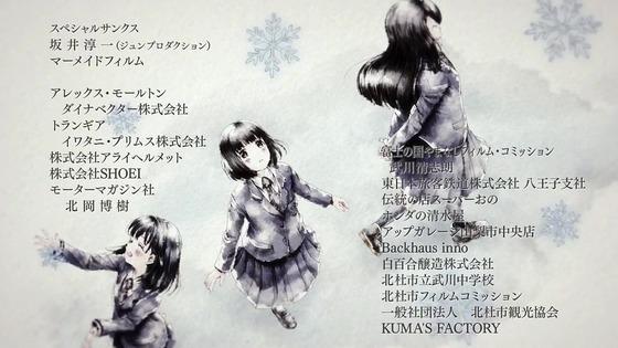 「スーパーカブ」12話 最終回感想 (183)