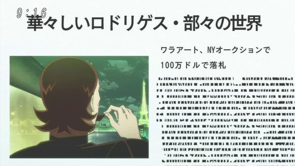 「ゲゲゲの鬼太郎」6期 41話感想 (21)