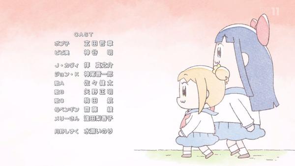「ポプテピピック」4話 (46)