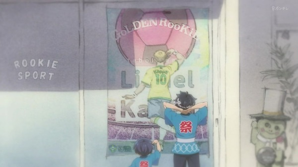 「さらざんまい」第9話感想 (90)