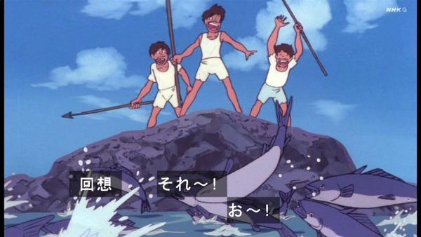 「未来少年コナン」第2話感想 画像  (32)