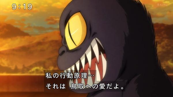 「ゲゲゲの鬼太郎」6期 65話感想 (52)